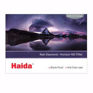 Horizon ND filter 100x150mm